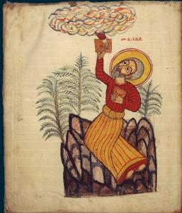 Manuscrit. Ethiopie, vers 1700. Moïse recevant les tables de la loi. Musée national d'Autriche.